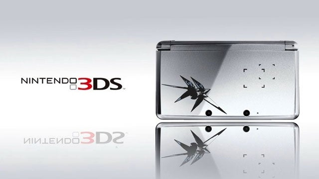 If Only This Star Fox Limited Edition 3DS Were Real
