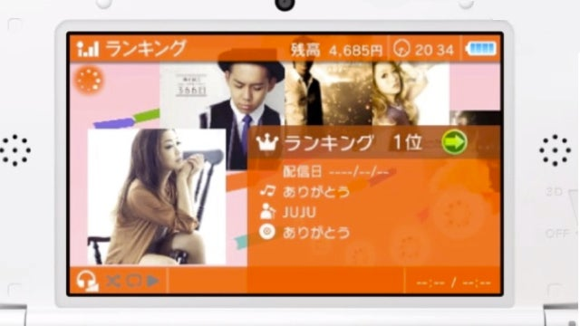 Nintendo Just Unveiled Its Own iTunes