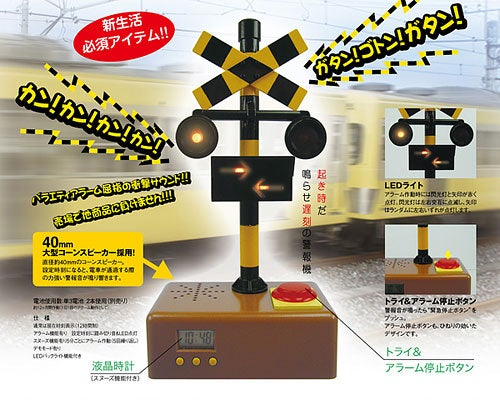Railroad Crossing Sign: The Latest Alarm Clock For You to Toss Across a Room