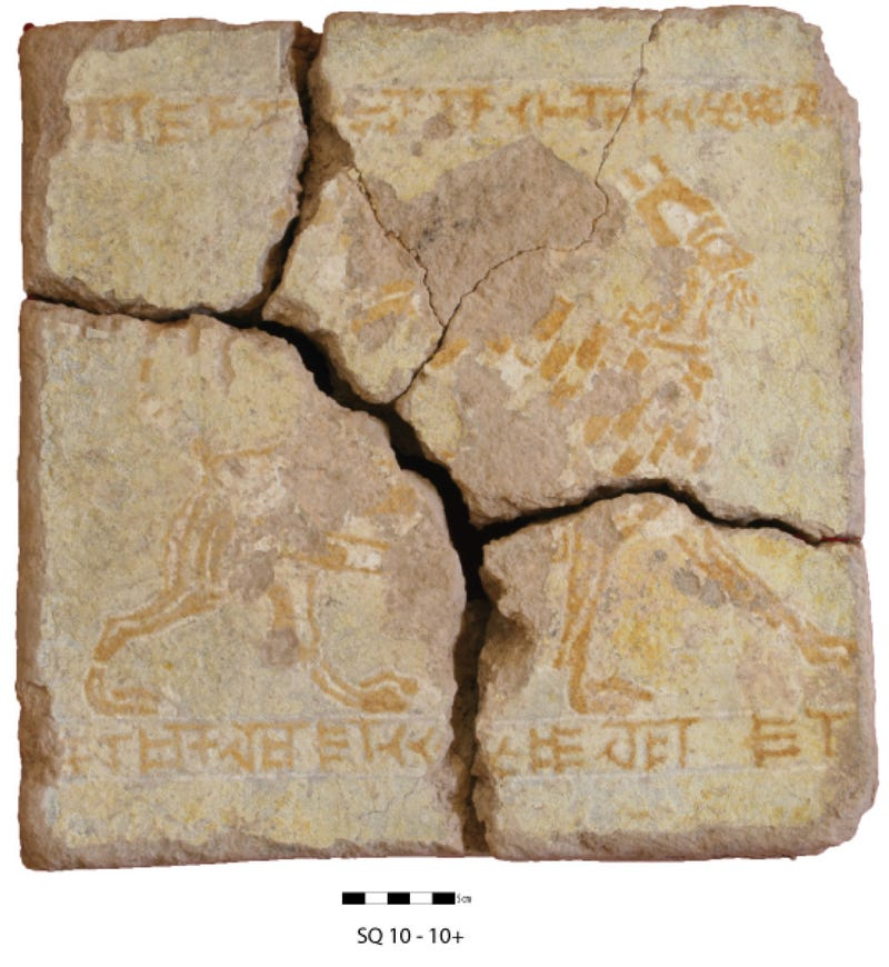 Incredible examples of ancient writing found in lost city in Iraq