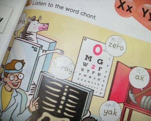 Hey Korean Kids, Let's Learn Leetspeak And Internet Slang