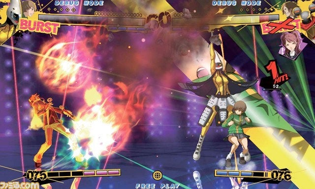 So That's What a Persona Fighting Game Looks Like... Wow