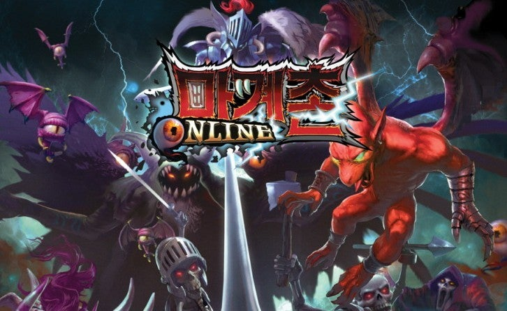 Yes, Ghost and Goblins Online Really Exists. It Needs Testers, Too.
