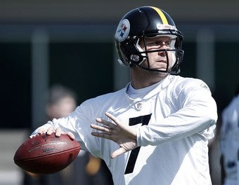 4 Ways The Cops Screwed Up The Roethlisberger Case