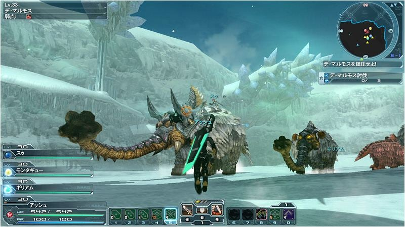 Phantasy Star Online 2 Is Free (But Here's Stuff You Can Buy)