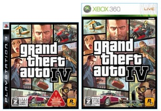 GTAIV Dated for Japan