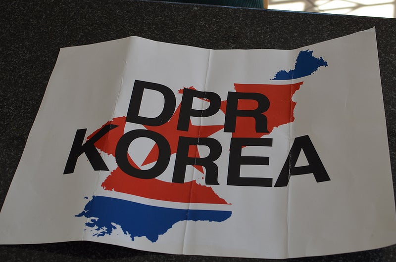 My Week With The North Korean Hockey Team