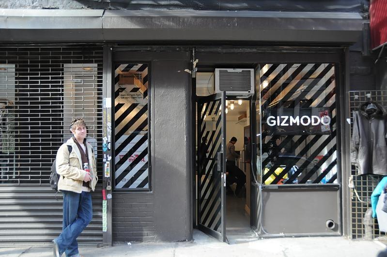 Gizmodo Gallery Is Open: Live Streaming Webcam