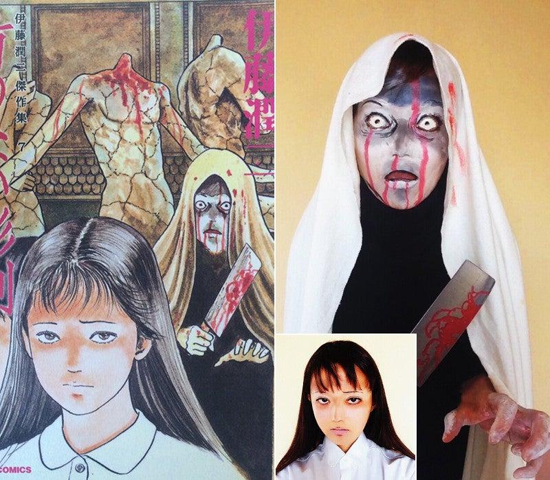 Japan's Scariest Manga Artist Loves Japan's Creepiest Cosplayer