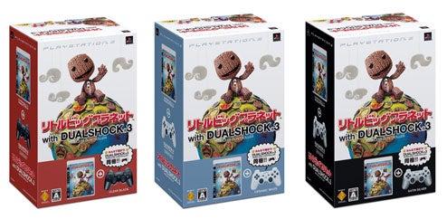 LittleBigPlanet Gets DualShock 3 Bundles Too