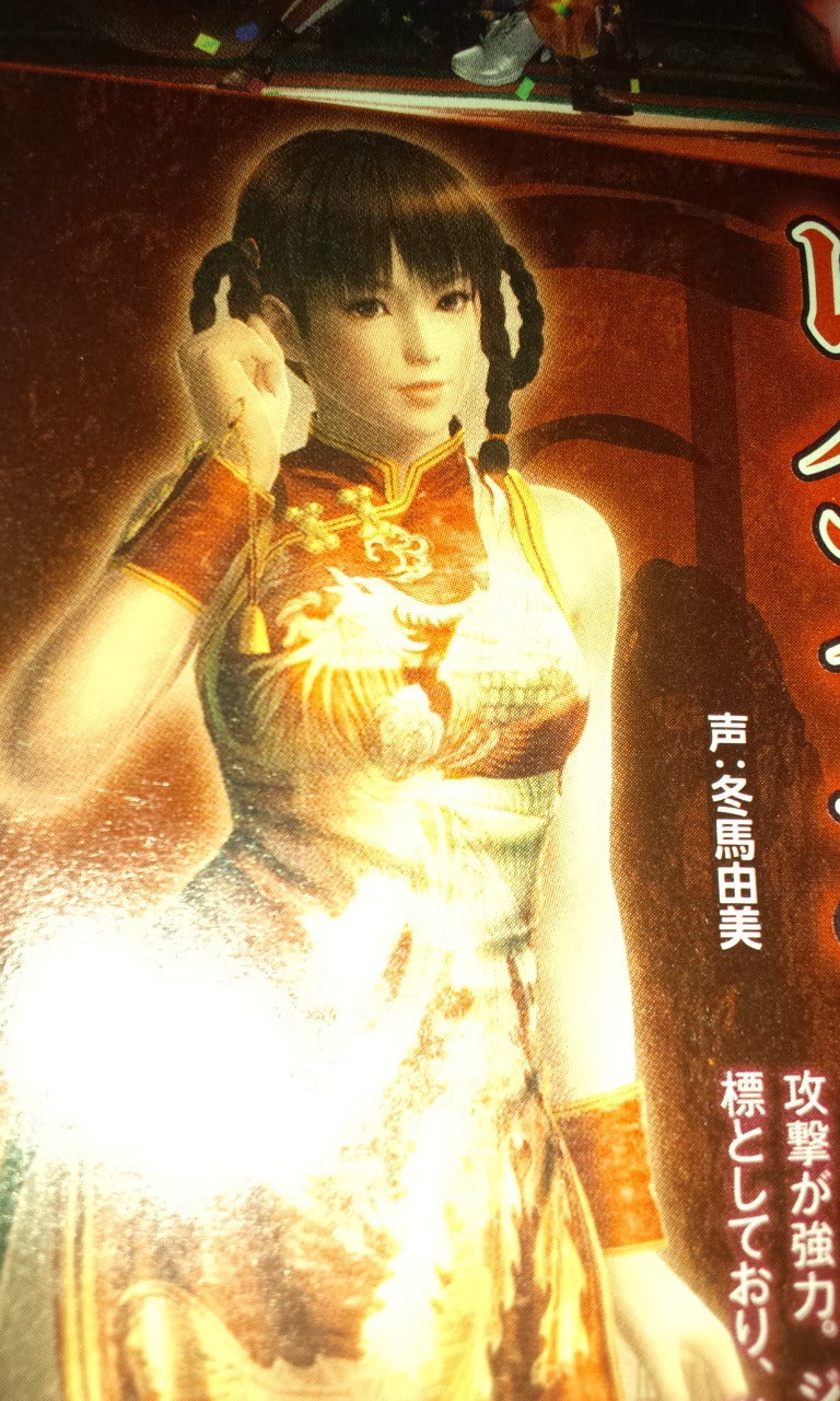 First Look at Dead or Alive 5's Lei Fang