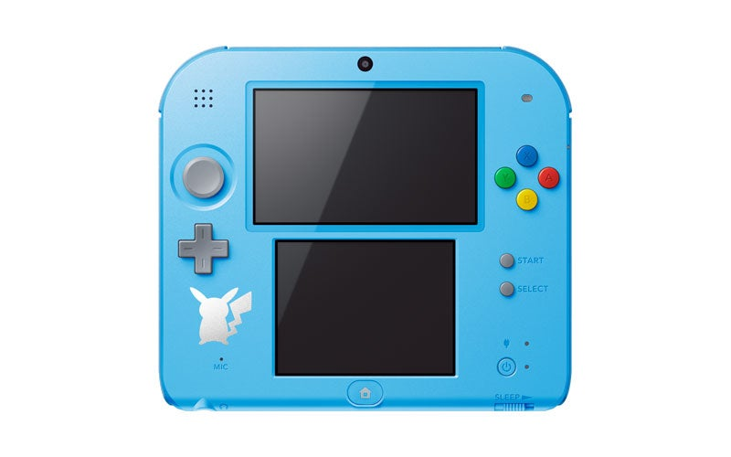 Look At This Cute Lil' 2DS