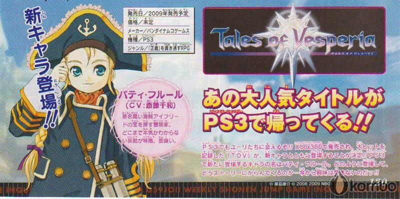Tales Of Vesperia PS3-Bound, More Tales Spun