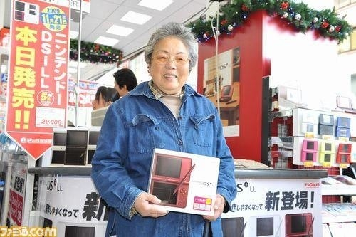 DSi LL Goes On Sale In Japan