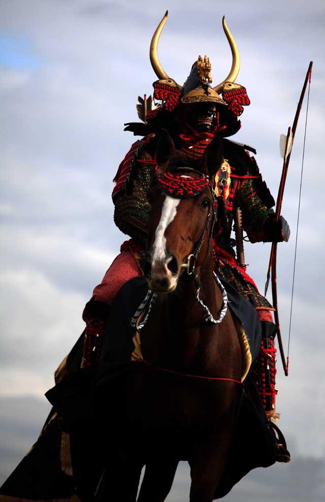 Belgian Man Made His Own Samurai Armor