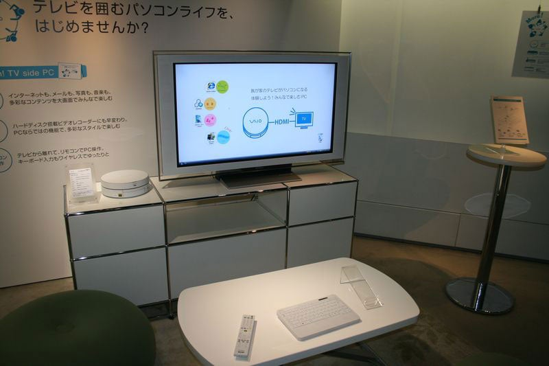 The Sony Building in Ginza is a Museum of All Things Sony, Except the PS3