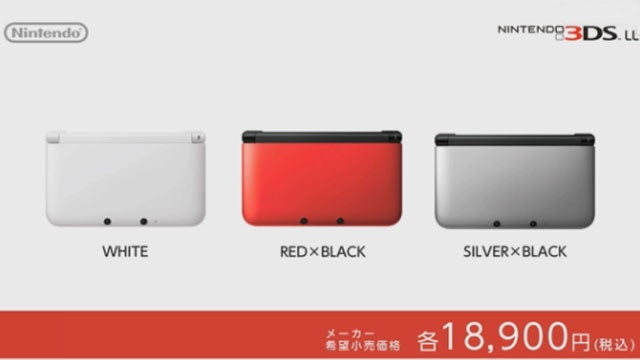 Nintendo Announces a New, Bigger 3DS. Meet the 3DS XL.