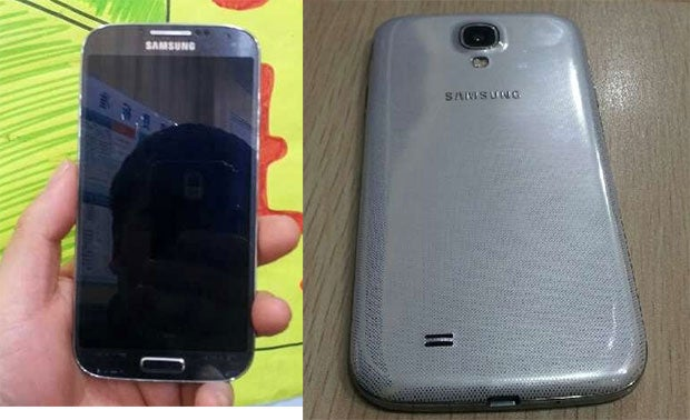 No, este probablemente no es el nuevo Samsung Galaxy S IV