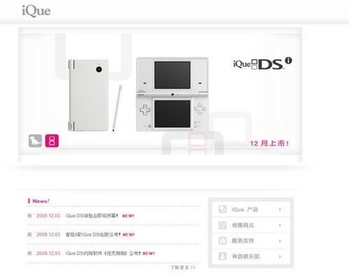 DSi Gets Release Date in China, Packed With Nintendogs