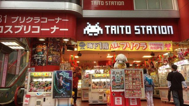 What Could Kill Japanese Arcades
