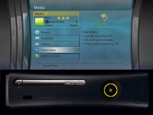 Rumor: Xbox 360 Elite IPTV Capable Out of the Box
