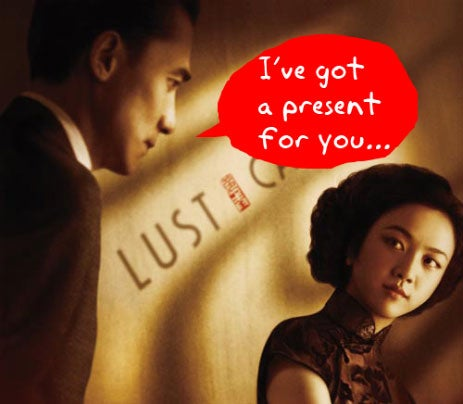 "Ang Lee's ""Lust"" Spreads Sexually Transmitted PC Virus"