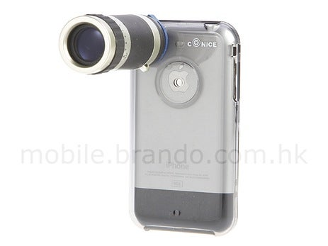 iPhone's Telescopic Zoom Lens Comes With a Case