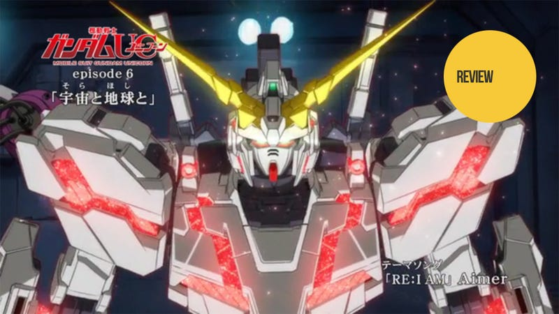 The Latest Gundam Unicorn is an Emotional Rollercoaster