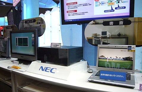 NEC Server Plays Back Two HDTV Signals at Once