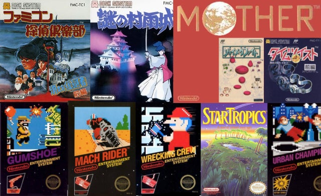 Nintendo's Lost IP, Part 2.2: Famicomplicated