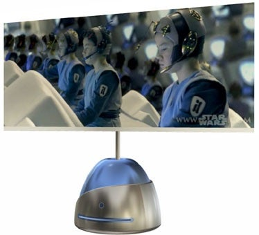 Touch Interactive DVD Player Looks Like the Lamp iMacs