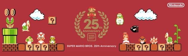 Super Mario All-Stars Coming To America