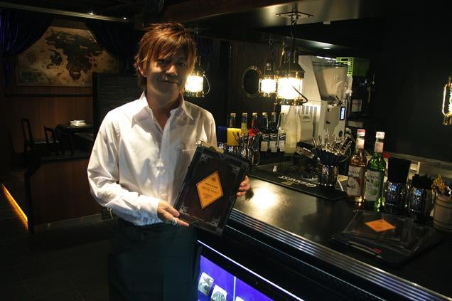 Tóquio Novo Final Fantasy Cafe Is Beautiful