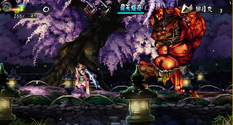 Muramasa Loses Its American Publisher