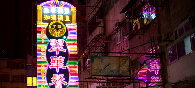 The Lonely Process And Lovely Work Of Hong Kong's Neon Craftsmen