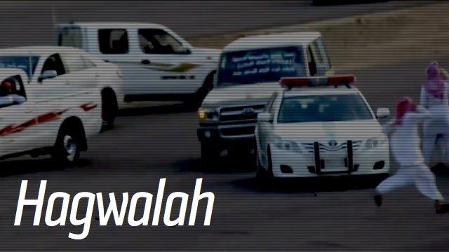 Watch Drifters Chase Away A Scared Saudi Police Officer