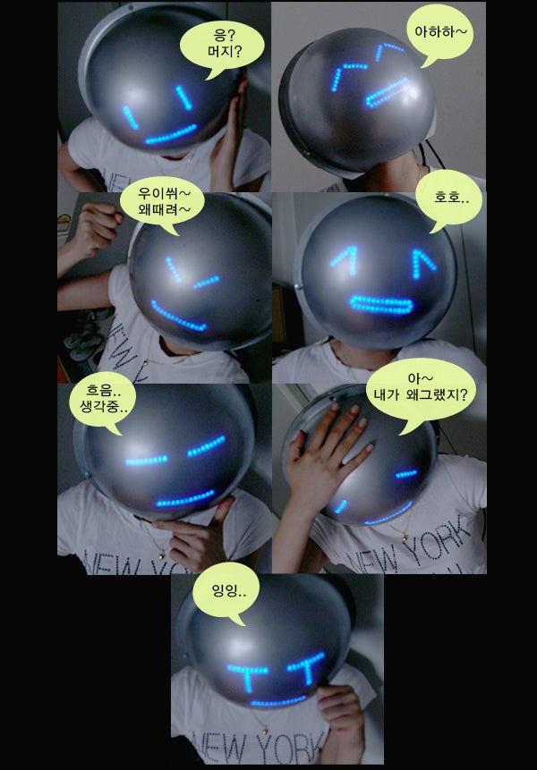 Emotion Mask Brings Kekekekeke To Life