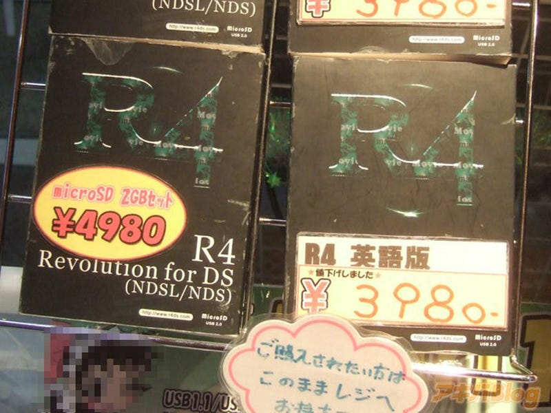 Court Injunction Or Not, R4 Devices Still On Sale In Akihabara