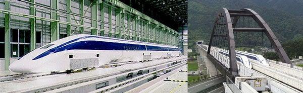 JR Central Says World's Fastest Maglev Train Arrives in 2025