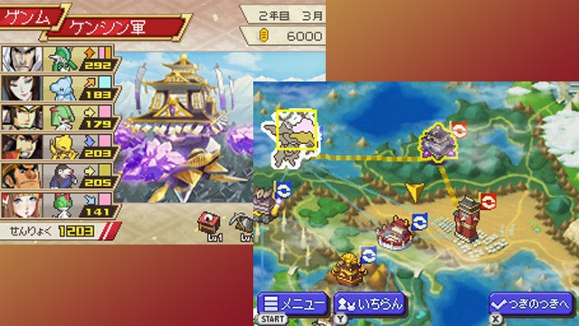 Is Pokémon + Nobunaga's Ambition a Tactical Success?