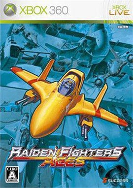 Raiden Fighters Aces Flying To North American Shops