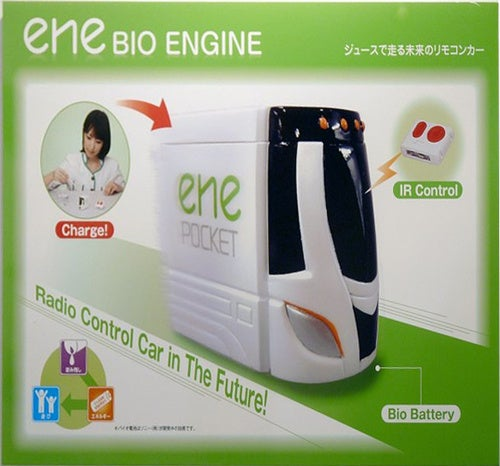 Ene RC Car Gallery