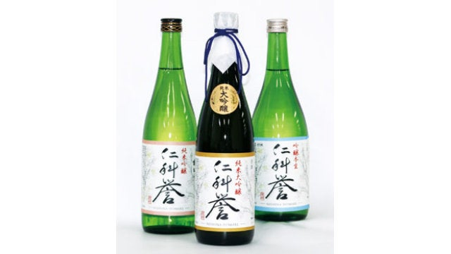 Scientists Create Mutant Yeasts with Heavy Ion Beam, Sake Ensues