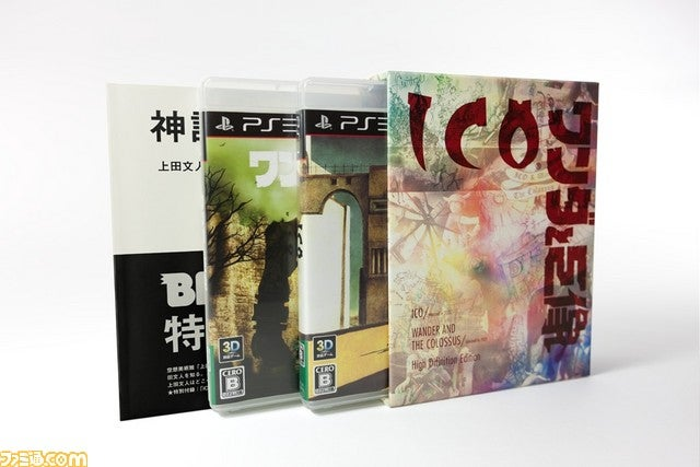 HD Versions of Ico and Shadow of the Colossus Dated