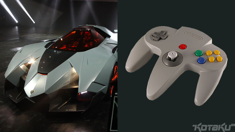 This Lamborghini Sure Looks like a Nintendo 64 Controller