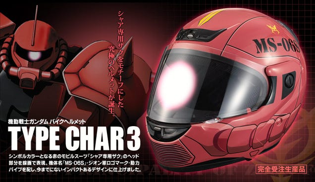 Gundam Motorcycle Helmet Gundam Helmet is Not For