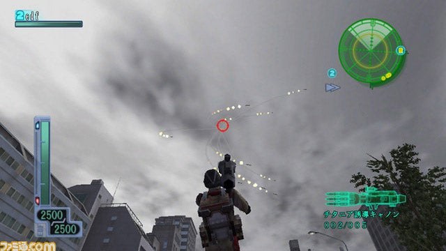 Earth Defense Force 3: Portable Is Bringing A Bunch Of New Toys To The Defense Of Earth