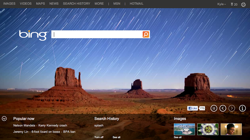 Bing's Animated Homepage Is What the Face of the Internet Should Look Like