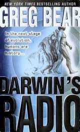 The most ludicrous depictions of evolution in science fiction history