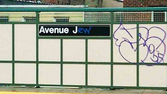 Today in Anti-Semitic Graffiti: 'Avenue Jew'